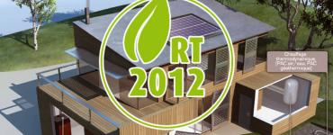 RT2012 maison neuve